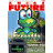 Amiga Future 102 (May/June 2013 GERMAN) incl....