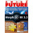 Amiga Future Ausgabe 103 (Juli/August 2013)...