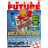 Amiga Future 113 (March/April 2015